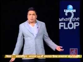 What the Flop January 26, 2015 - TexasNepal News