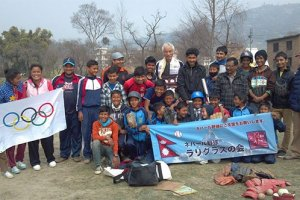 Baseball Beginning: Batter Up In Nepal! - TexasNepal News