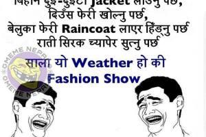 यो Weather हो कि Fashion Show - TexasNepal News