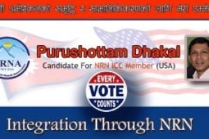 'नेपाली अमेरिकनको समृद्धि र सामाजिकीकरणका लागि एनआरएन आइसीसी सदस्यमा मेरो उम्मेदवारी' संचारकर्मी पुरुषोत्तम ढकाल - TexasNepal News
