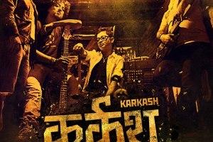 Nepali Full Movie: Karkash (2013) - TexasNepal