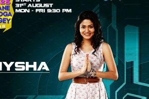 Miss Nepal Int'l Sanyukta Timsina Starring In Hindi Series - TexasNepal