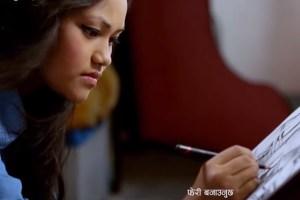 Inspirational Pop Song, 'Aba Uthau' By Dharmendra Sewan - TexasNepal
