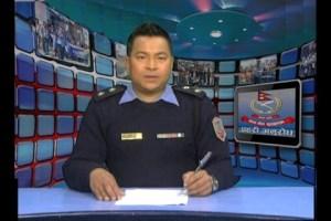 Prahari Anurodh:  प्रविधिय अपराध नियन्त्रणमा नेपाल प्रहरी - TexasNepal News
