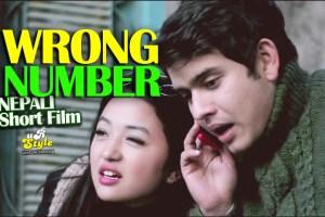 Nepali Short Film 'Wrong Number' - TexasNepal