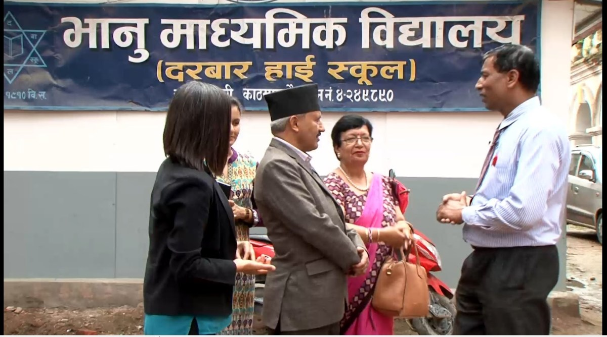 Sajha Sawal Episode - 453 Education Minister Visiting Government Schools of Kathmandu
