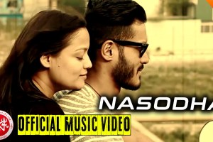 MUSIC VIDEO: Presenting The New Band 'Mental Radio' And Their Single 'Nasodha' - TexasNepal