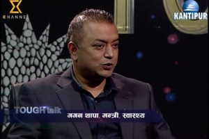 Tough Talk with Gagan Thapa - TexasNepal News