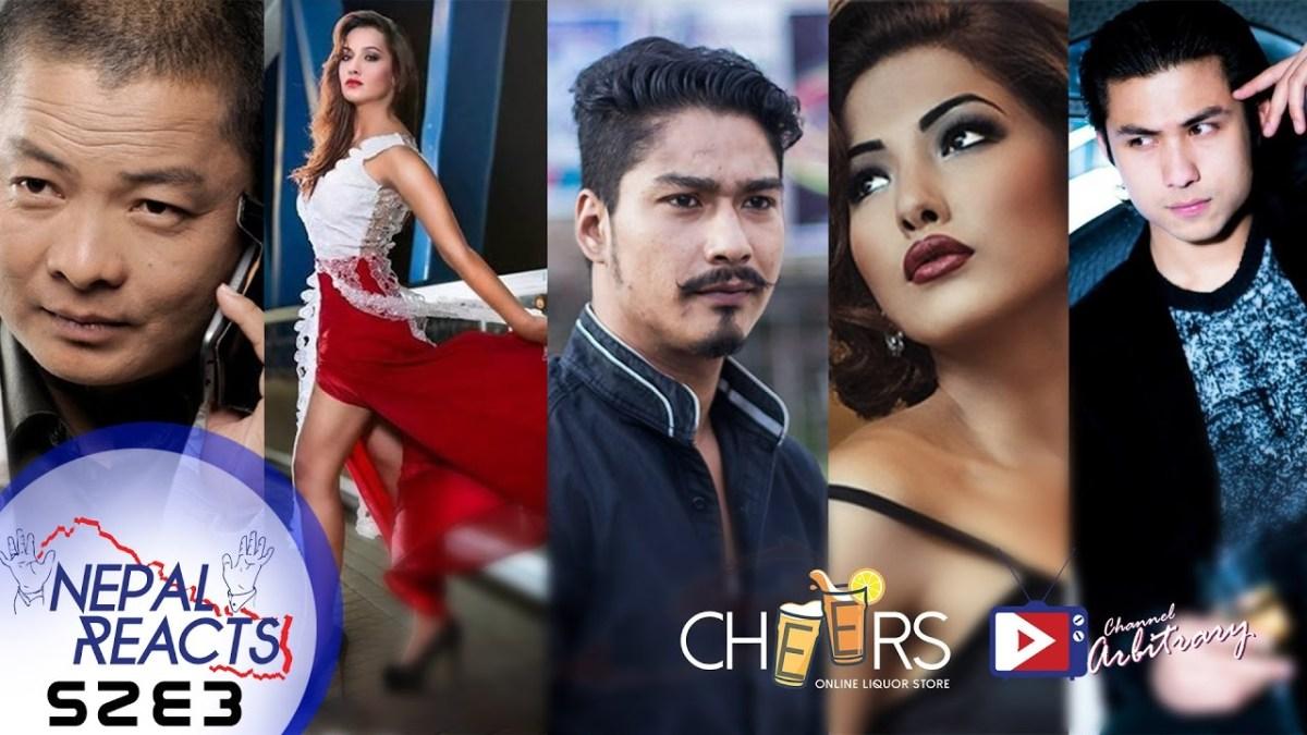 को होला नेपालको सर्वाधिक लोकप्रिय अभिनेता/अभिनेत्री? Nepal Reacts!