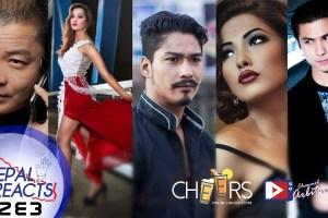 को होला नेपालको सर्वाधिक लोकप्रिय अभिनेता/अभिनेत्री? Nepal Reacts! - TexasNepal