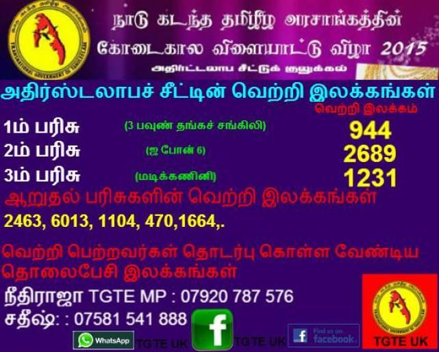 11986485_459475117558772_3928555011965301400_n