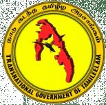 31275-tgte-logo1-300x299