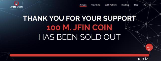 jfin coin2