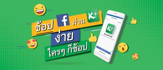 Web-Banner-2280x980pxFacebook