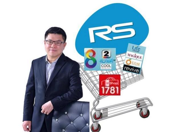 rs000-1