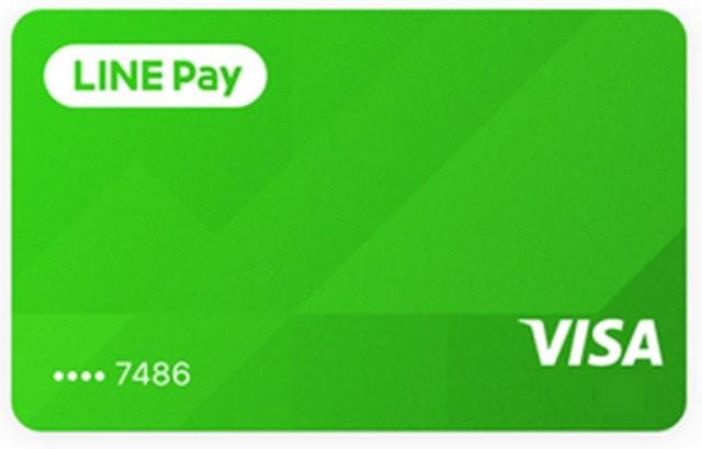 Visa x Line Pay2