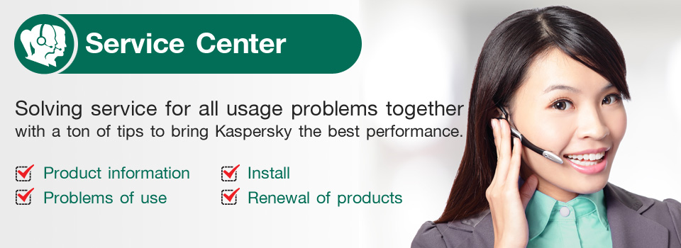 Kaspersky Lab Antivirus Protection Internet Security
