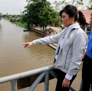 Image 20120913_Yingluck-Flood.jpg