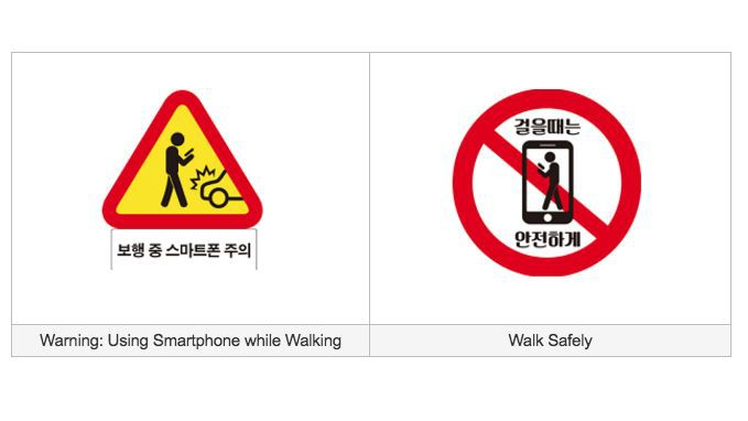 Smartphone addicts get street warning signs in South Korea