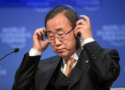 Ban Ki-moon, Secretary-General of the United Nations