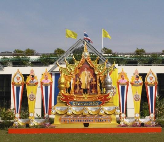 HM King Bhumibol of Thailand
