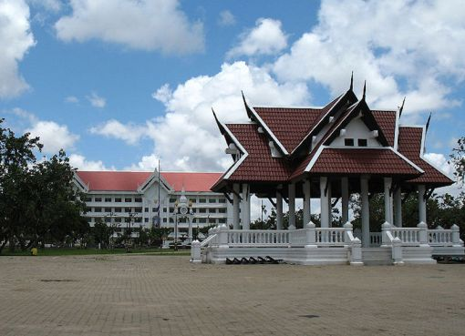 Roi Et City Hall
