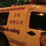 18 Myanmar Rohingya migrants injured in Thai South accident