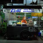 14 surveillance cameras burnt in Pattani