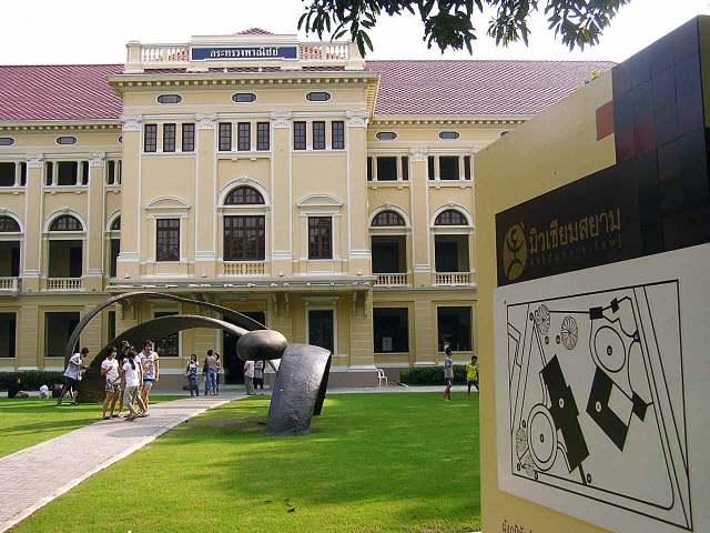 Museum of Siam bangkok