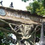 The Dusit Zoo