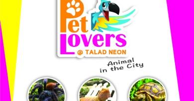 Pet Lovers รวมพลสัตว์น้อยใหญ่ที่ ตลาดนีออน