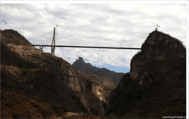 أعلى جسور العالم- ثقف نفسك 2
