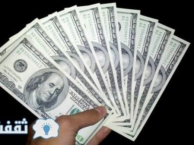 سعر الدولار اليوم في مصر بالسوق السوداء الاربعاء 21-9-2016 الورقة الخضراء تستقر عند 12.80 جنيه للبيع