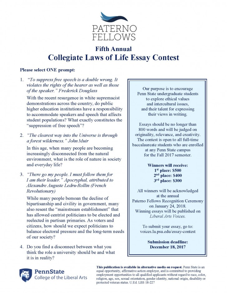 004 Essay Example Penn State Supplement Letters Of Recommendation