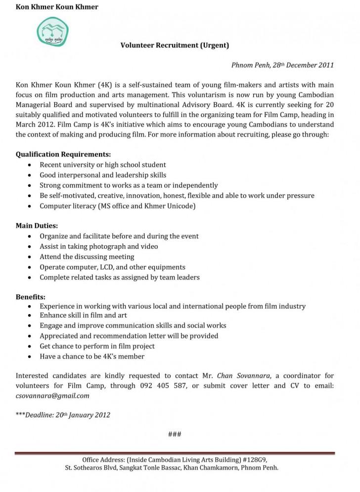 007 Essay Example Sample Application Letter For Volunteer Position