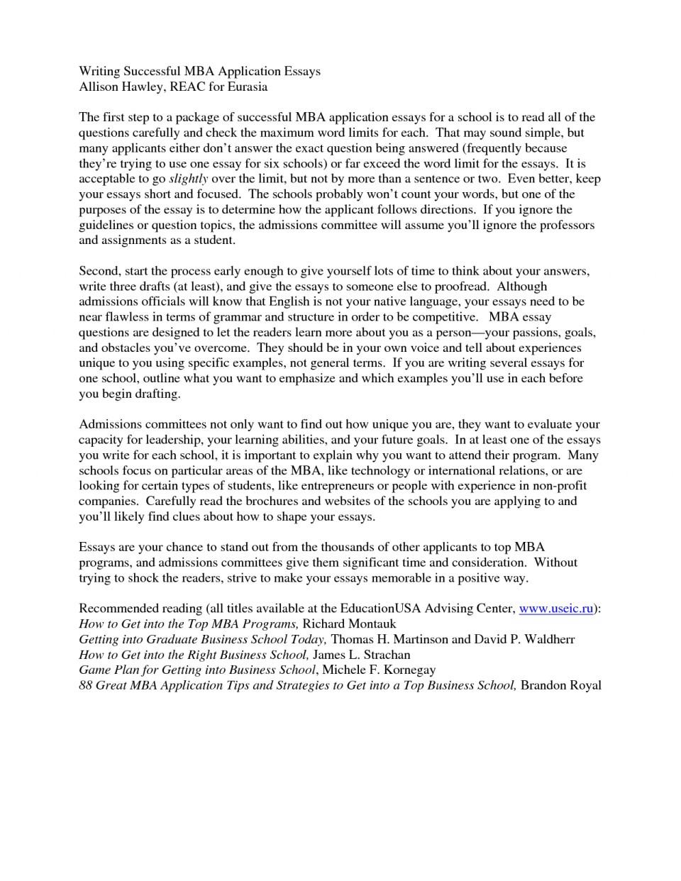 mba admission essay sample