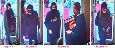 Wanted for armed robbery of hardware store in Oxon Hill PGPD