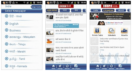 NewsHunt Android Apps on Google Play2 NewsHunt   Read Indian Newspapers Online On Mobile Phones