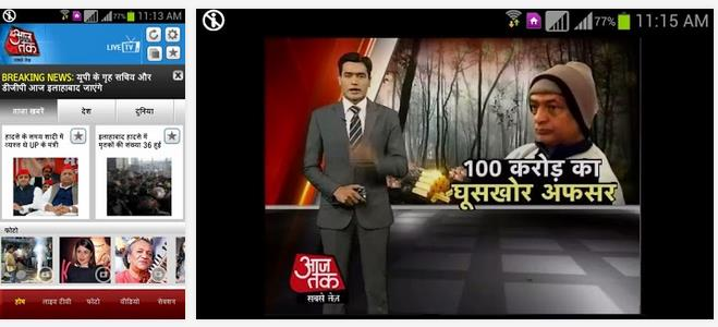 Watch Aajtak Live on Android