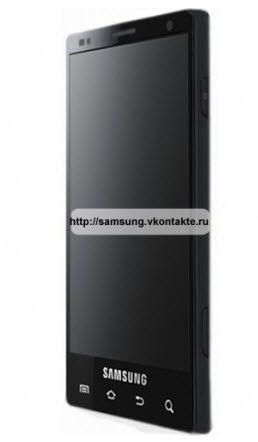 Samsung Galaxy S2 i9200
