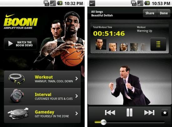 Nike BOOM android application