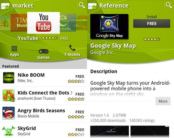 Android Market v2.2.7