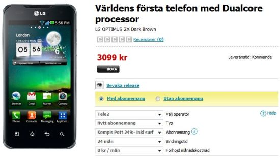LG Optimus 2X Price