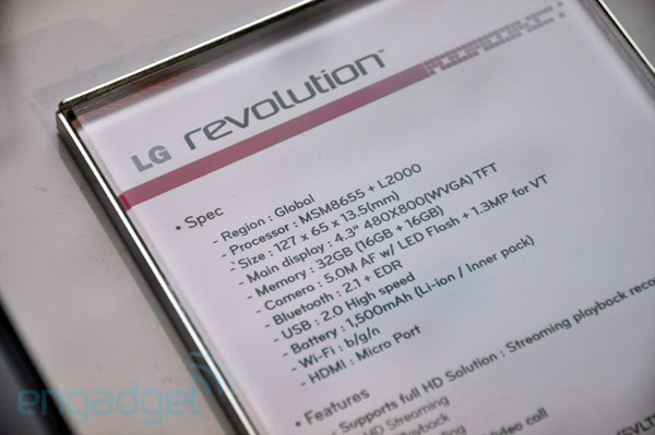 lg-revolution-spec-sheet
