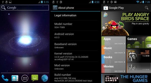 AOSP ICS T-Mobile SGS2