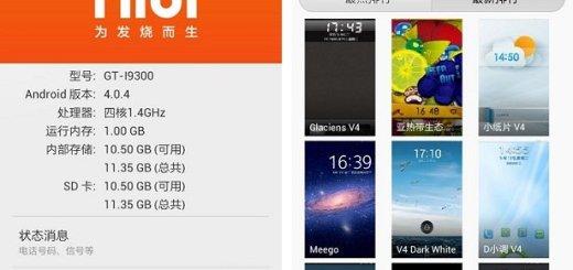 SGS3-MIUI-Screenshot