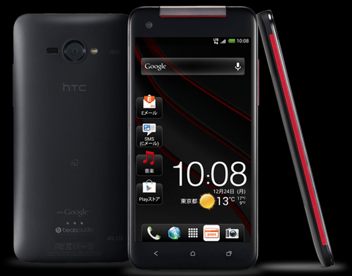 HTC-J-Butterfly-HTL21-3V-black (1)