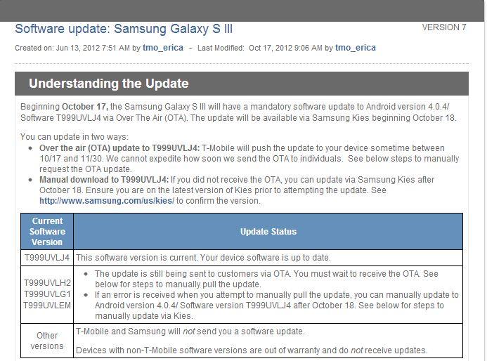 TMO update S3
