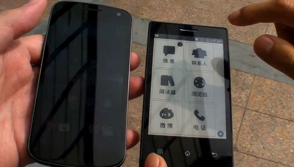 e-ink-display-smartphone