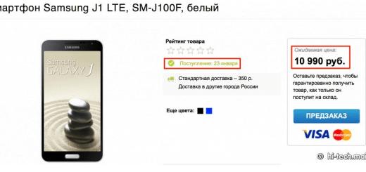 Samsung J1 Price